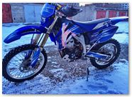 Yamaha WR250 WR450 CreatorX Graphics Kit You Rock Blue 005